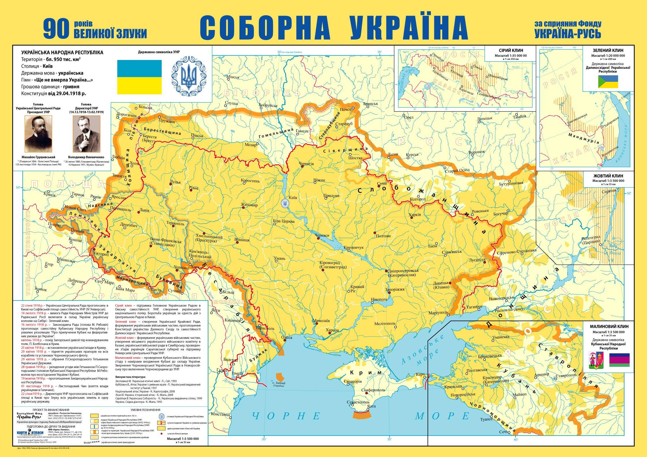 Россия дала толчок событиям Волынской трагедии, - Министр обороны Польши - Цензор.НЕТ 2155