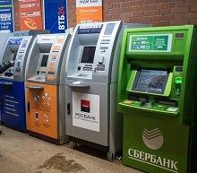 Необходимость срочно снять наличные, сделать перевод денежных средств