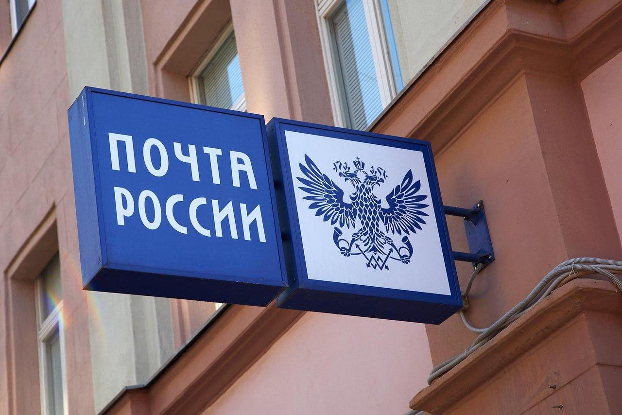 Сотрудница почты, присвоившая 900 тысяч рублей получила 2 года условно