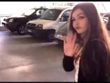 Карина стримерша - До свидули!
