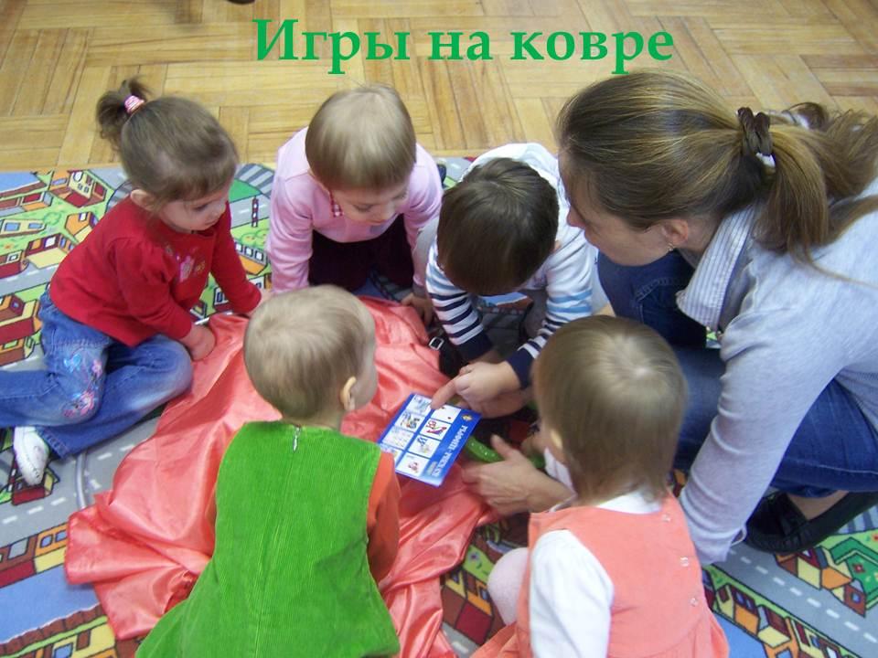 студия детского развития