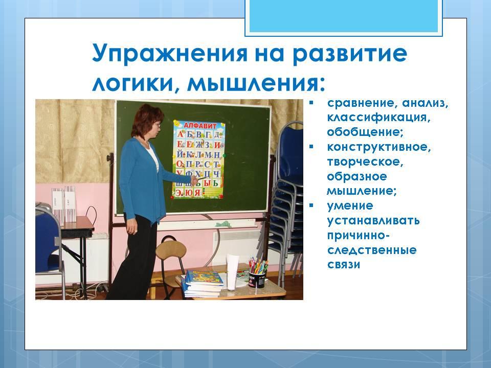 студия развития дошкольников