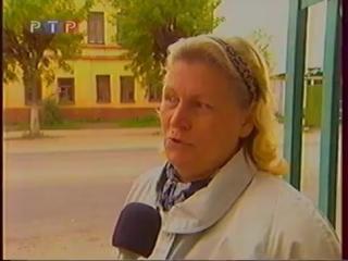 staroetv.su / Парламентский час (РТР, 27.09.1998) Павловский Посад: нет денег и работы
