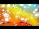 Футаж - Звезды