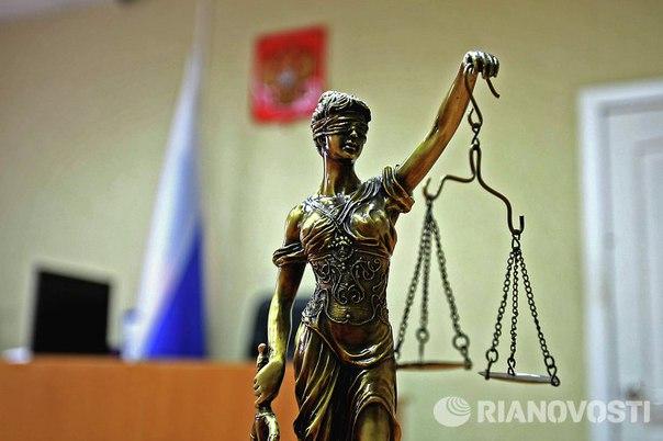 Суды России в 2016 году перейдут на систему электронного правосудия