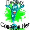 Vladimir Plokhikh-Sovetov-Net