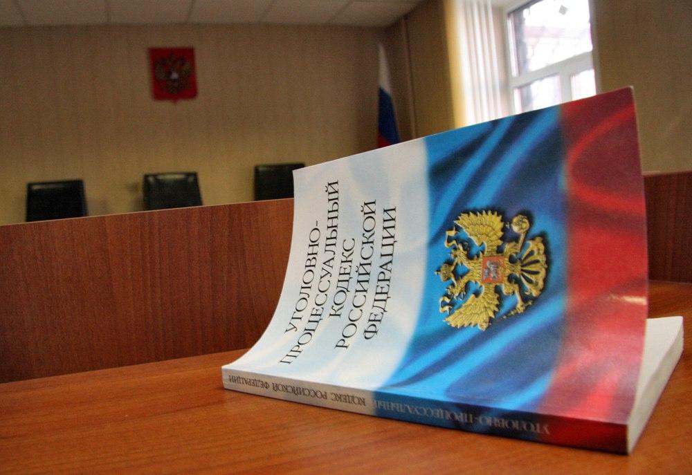 Правительство с подачи КС поддержало поправки в УПК о расширении прав обвиняемого