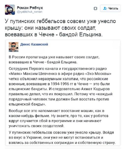 Рупор Кремля Russia Today удалил кадры с кассетными бомбами на российском самолете, - Conflict Intelligence Team - Цензор.НЕТ 9499