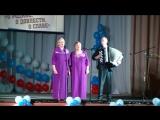 Дуэт Лидия Бычина и Лидия Горшкова, песня