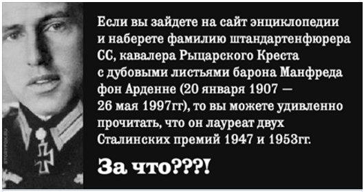 """Два человека с плакатом """"Любовь побеждает"""" задержаны у посольства США в Москве - Цензор.НЕТ 3568"""