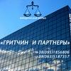 Юридические услуги (консультация) Харьков