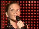 Марина Девятова - Старый клен