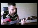 Перемен - Кино (кавер под гитару).wmv