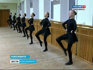 Народный коллектив «Сибирские узоры» внесен в базу