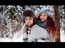 Дима и Кристина. Зима 2016.