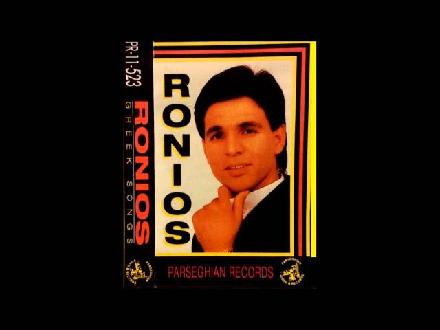 Ronios - Bouzuki (Greek) [1992]
