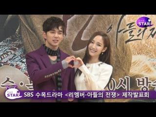 '리멤버' 유승호(Yoo Seung Ho),