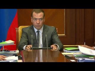 На развитие ипотеки из российского бюджета выделено почти семь миллиардов рублей