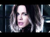 Другой мир: Войны крови / UNDERWORLD 5: BLOOD WARS Trailer (2017) Kate Beckinsale Action Horror Movie