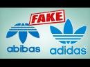 Adidas Superstar real vs fake Как отличить подделку от оригинала
