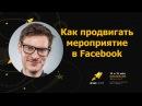 Лекция Павла Гурова