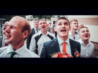 Свадебный клип Денис и Елена