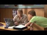 Семейный детектив - 2 серия сериал, 2012 Драма, детектив 1 сезон, 2 серия