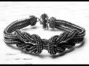 Forever Tango Bracelet