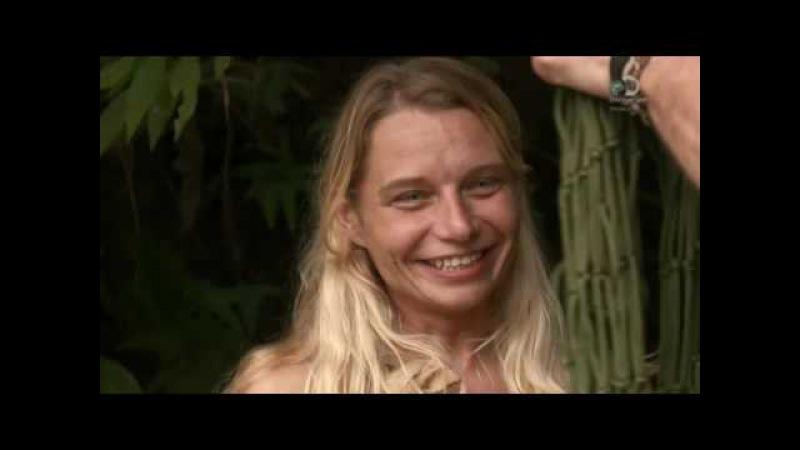 Голые и напуганные 5 сезон (2 серия)