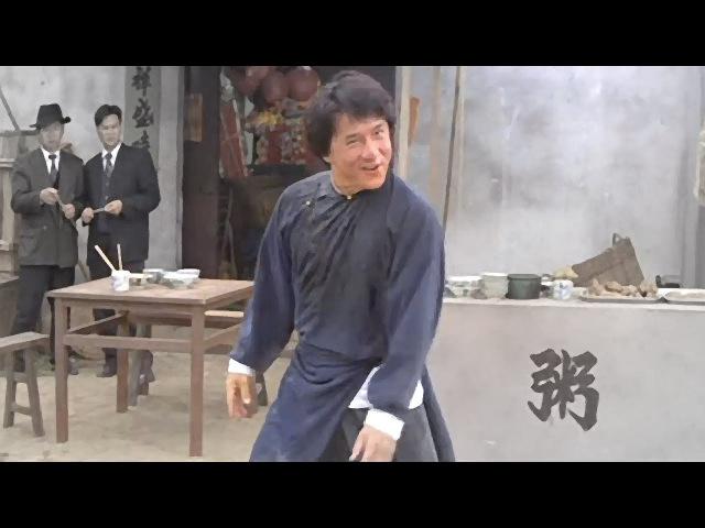 Джеки Чан (Вонг-Фей Хунг) в пьяном кун фу | Wong Fei-hung (Jackie Chan) applied drunken kung fu