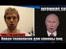 технология замены лиц в реальном времени