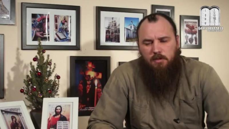 Пророчества о России. Священник Максим Каскун