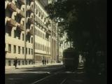 Каникулы Кроша. (1980. Серия 4).