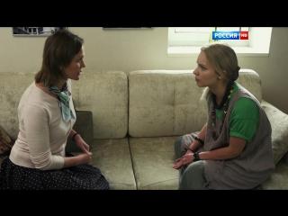 Чужое лицо (2015) мелодрама Россия (HD качество)