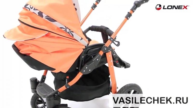 LONEX SPORT детская прогулочная коляска видео обзор vasilechek.ru Лонекс СПОРТ