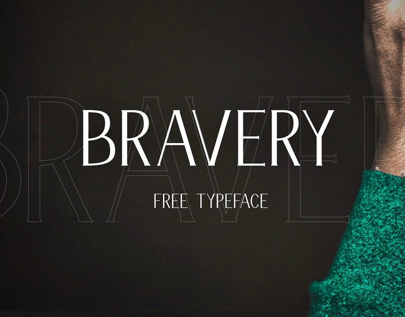 Bravery Lite шрифт скачать бесплатно