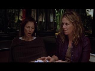 Положись на друзей (2006) [720p]