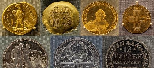 коллекция монет Алекперова