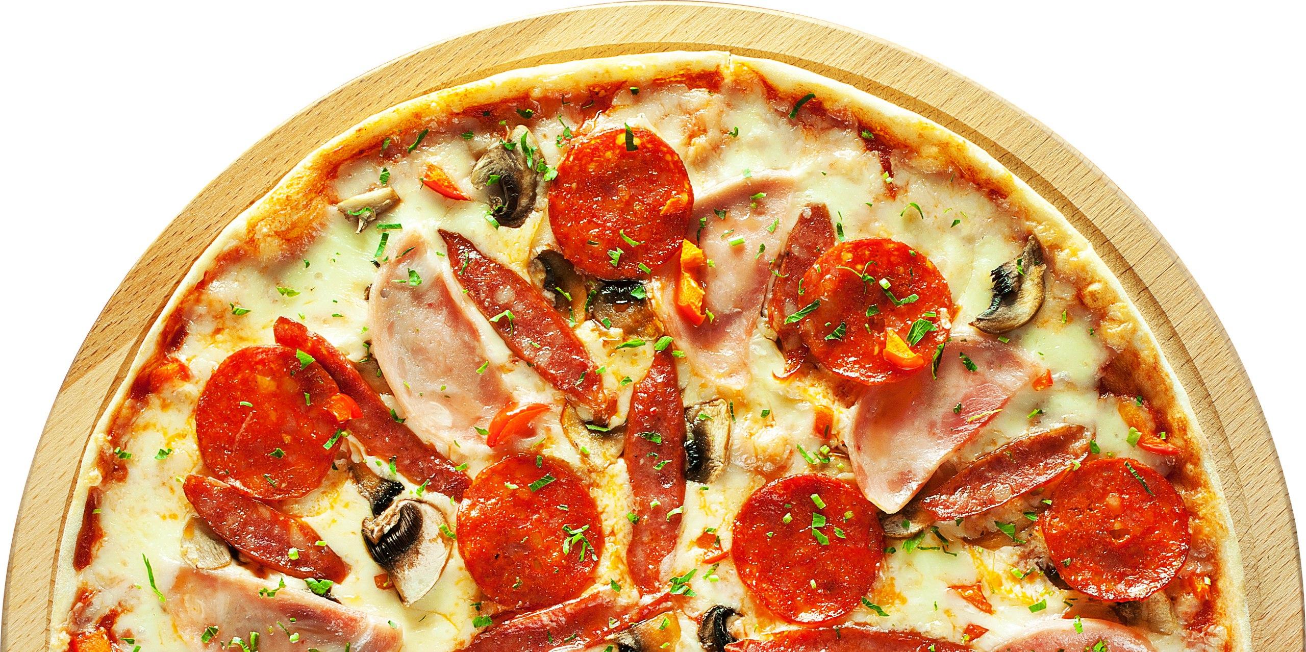 Скидка на пиццу при самовывозе