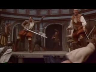 Влюбленный Шекспир 1998-трейлер