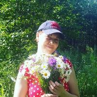 Ксения Короткая