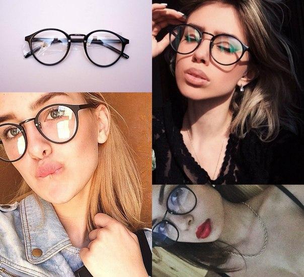 Модные очки не для зрения заказать