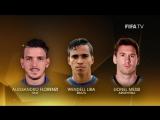 Претенденты на премию Пушкаша | Лучшие голы мира в 2015 году