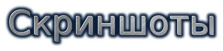 [1.10.2-1.7.10] Foundry Mod - Литейный Завод