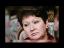 Великая сила любви. ЖЕНА ГЕНЕРАЛА РОМАНОВА. ( сл. С.Бобрышев, музыка А.Курдов, исп. А. Галдобин).