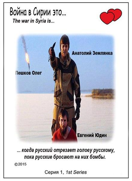 ОБСЕ обнаружила неотведенные гаубицы боевиков на Луганщине - Цензор.НЕТ 2024