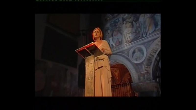Луцилла Джаньони - Паоло и Франческа