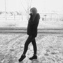 Алина Болохонова. Фото №2