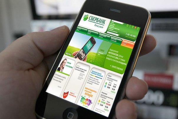 Коллега потерпевшего обвиняется в хищении 25 тысяч рублей через мобильный банк