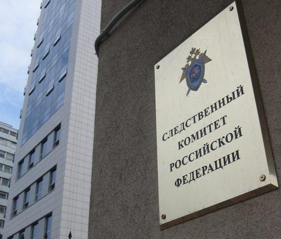 Дума приравняла сотрудников СКР к прокурорам